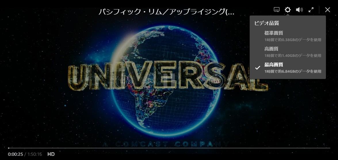 AmazonプライムビデオのPC(WEBブラウザ)の再生画面の例
