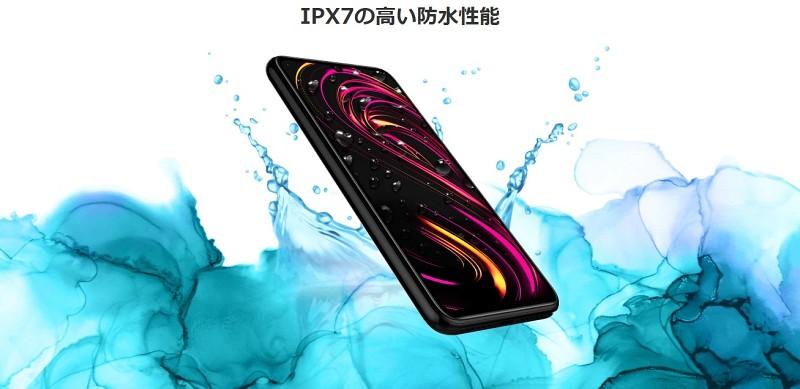 IPX7の高い防水性能