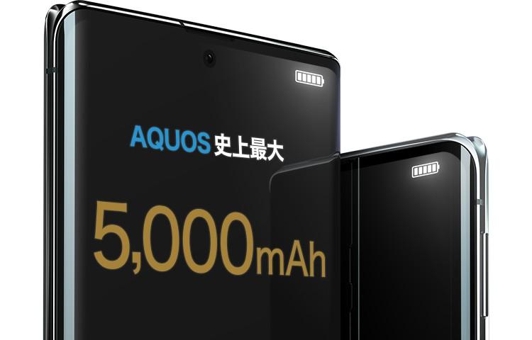 5,000mAh大容量バッテリー!
