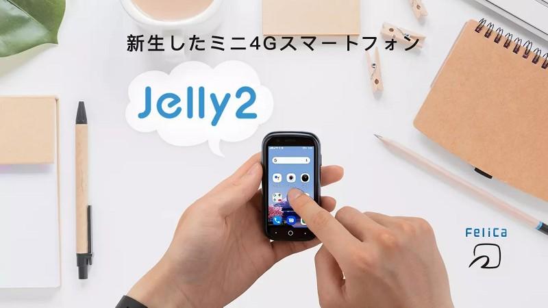 ミニ4Gスマートフォン Jelly 2