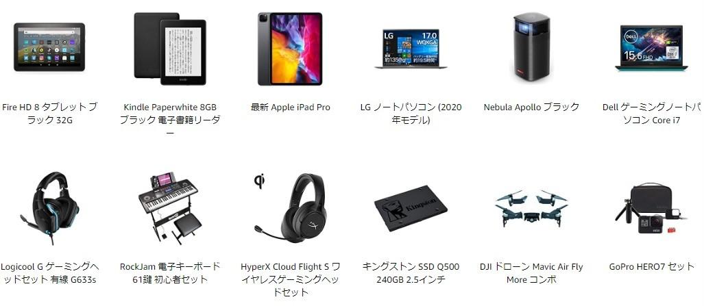 初売りに登場予定商品をちょっと見せます。 Amazonデバイス・パソコン周辺機器 生活家電・イヤホン