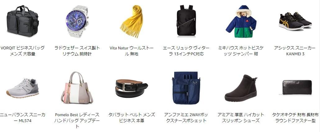 初売りに登場予定商品をちょっと見せます。 服・シューズ・バッグ ファッション小物