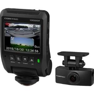 コムテック HDR360GW