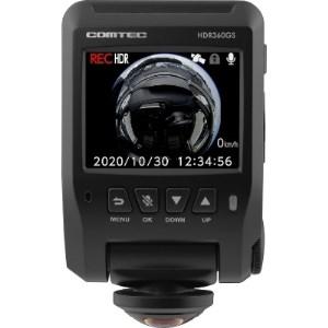 コムテック 全方位録画ドライブレコーダーHDR360GS