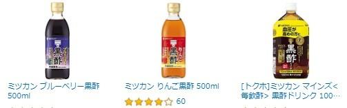 【2021/8/12(木)9:59まで】ミツカン 飲むお酢 10%OFFはこちら