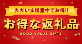 新規会員特別キャンペーン!Amazonギフト券1,000円分/500円分プレゼント!
